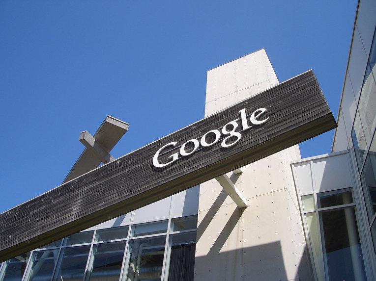Один из офисов Google