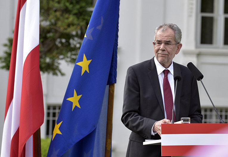 Новый президент Австрии Александр Ван дер Беллен