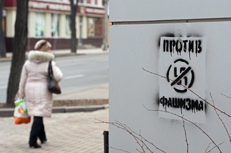 Прохожая на одной из улиц города Донецка