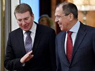 Министр иностранных дел Латвии Эдгар Ринкевич и министр иностранных дел России Сергей Лавров