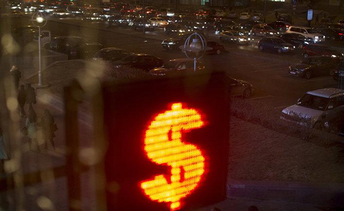 Пункт обмена валюты в Москве