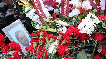 Похороны юриста инвестиционного фонда Hermitage Capital Management Сергей Магницкого