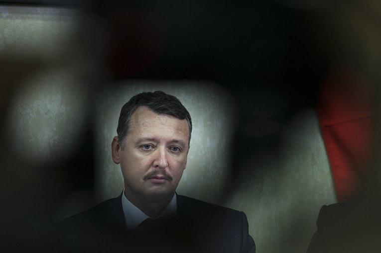 Игорь Стрелков на пресс-конференции в Москве