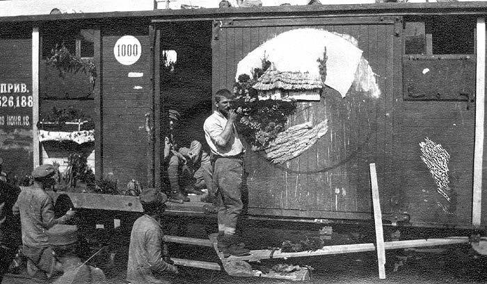 «Казарма» Чехословацкого корпуса в России
