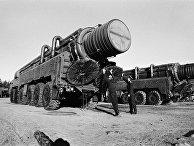 Подготовительные работы перед ликвидацией ракет РСД-10