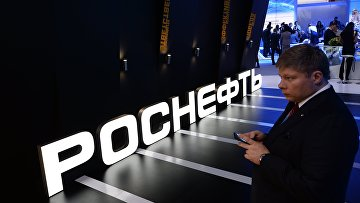 Павильон компании «Роснефть» на XIX Петербургском международном экономическом форуме