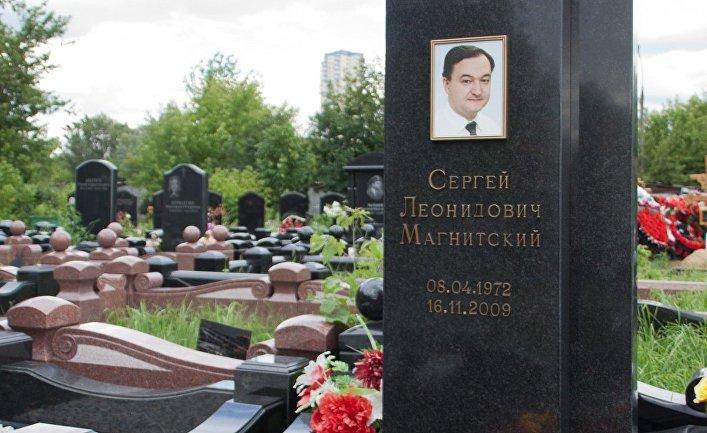Могила Сергея Магнитского на Преображенском кладбище в Москве