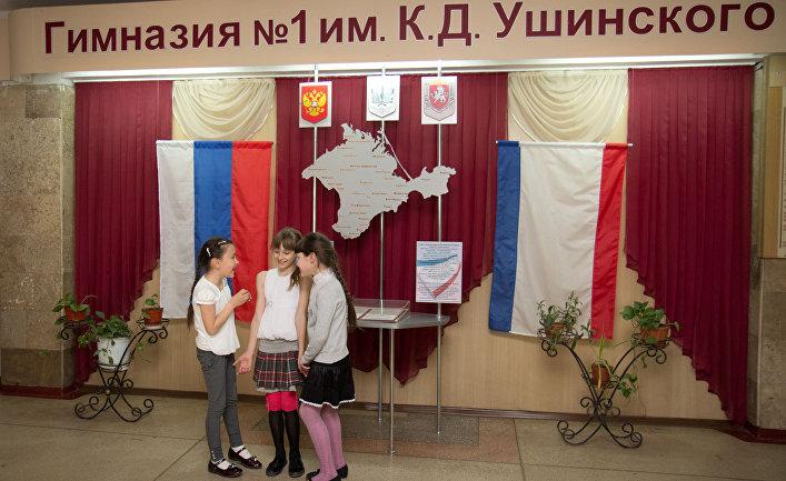 Гимназия № 1 имени Ушинского в Симферополе