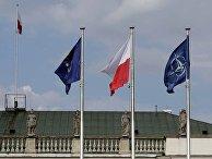 Флаги Польши, ЕС и НАТО
