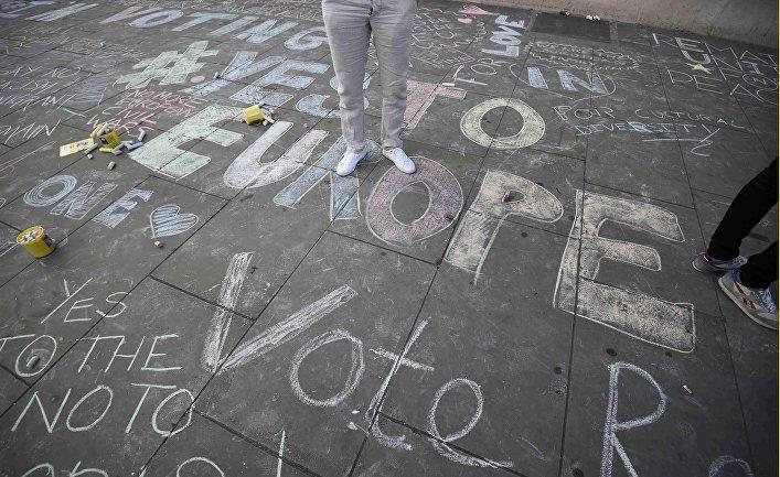 Ралли в преддверии референдума по выходу Великобритании из ЕС