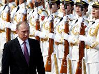 Официальный визит президента России Владимира Путина в КНР