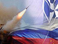 Перспективы сотрудничества НАТО и России в области ПРО