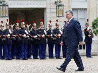 Президент Украины Петр Порошенко в Елисейском дворце в Париже