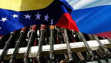 Венесуэла и Россия