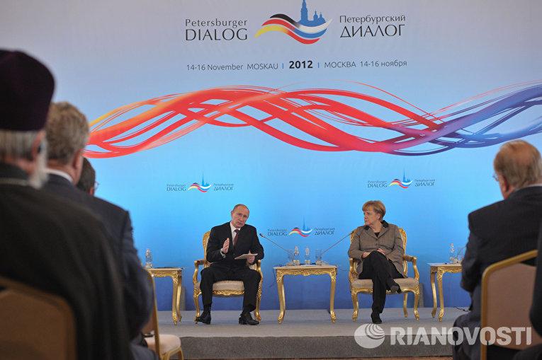 Владимир Путин и Ангела Меркель на XII форуме «Петербургский диалог»