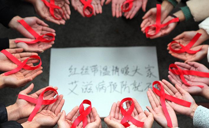 Мероприятие приуроченное к всемирному дню борьбы со СПИДом в Китае