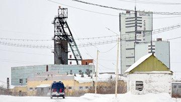 Вид на здания шахты «Северная» в Воркуте