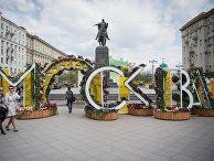 Патриарх Московский и всея Руси Кирилл и мэр Москвы С. Собянин посетили Пасхальную ярмарку