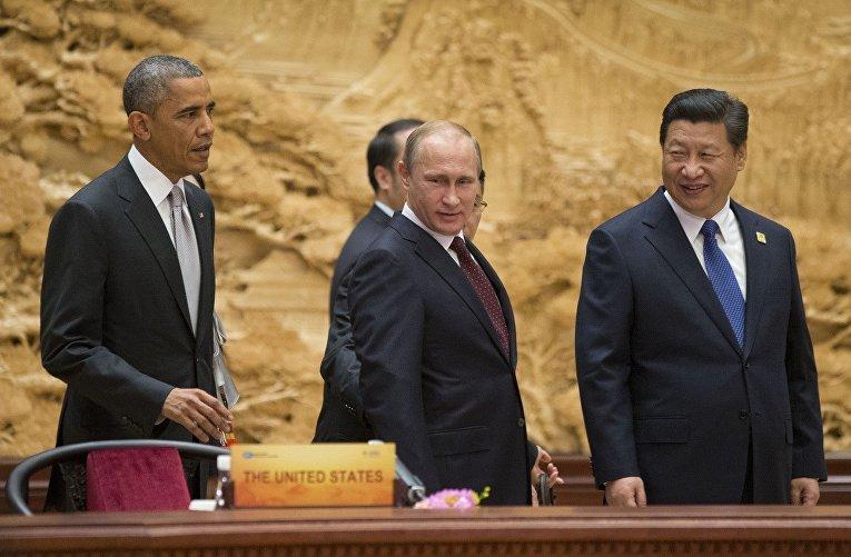 Барак Обама, Владимир Путин и Си Цзиньпин на саммите АТЭС в Пекине