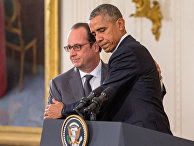 Президент США Барак Обама и президент Франции Франсуа Олланд