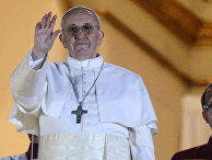 Аргентинский кардинал стал новым папой римским Франциском