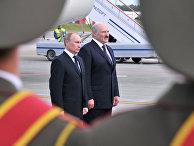 Визит президента РФ Владимира Путина в Минск
