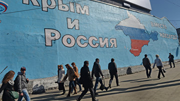 Патриотические граффити на Таганской площади с надписью «Россия и Крым – вместе навсегда»