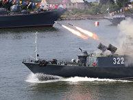 Малый противолодочный корабль Балтийского флота во время генеральной репетиции военно-морского парада