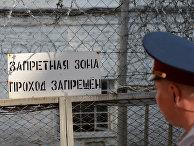 Исправительные учреждения Владимирской области