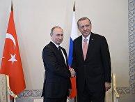 Встреча президентов России и Турции В. Путина и Р. Эрдогана в Санкт-Петербурге. 9 августа 2016