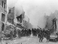 Пожары после бомбардировки города