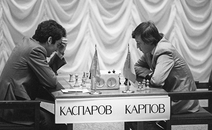 Матч-реванш на звание чемпиона мира по шахматам между Анатолием Карповым и Гарри Каспаровым