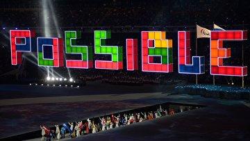 Церемония закрытия XI зимних Паралимпийских игр