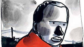 Иллюстрация из графического романа «Альфа (Из Абиджана на Гар-дю-Нор)»