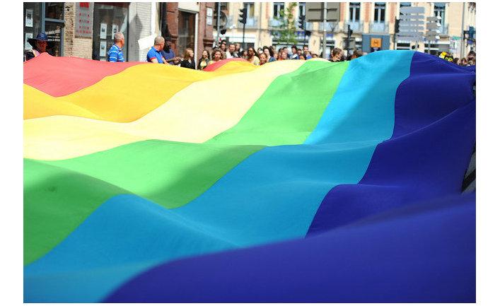 Прайд-флаг