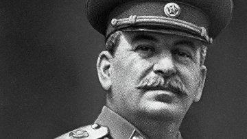 Генералиссимус Советского Союза Иосиф Виссарионович Сталин