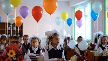 Начало учебного года в школах России