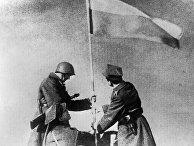 Советский и польский солдаты водружают знамя победы