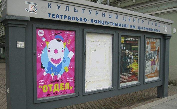 Работа уличного художника Миши Маркер в Санкт-Петербурге