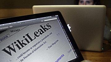 Фрагмент главной страницы WikiLeaks