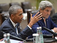 Президент США Барак Обама и государственный секретарь США Джон Керри