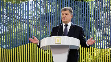 Пресс-конференция президента Украины по случаю ежегодного послания к Верховной Раде