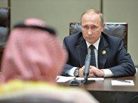 Президент РФ Владимир Путин и заместитель наследного принца королевства Саудовская Аравия и министр обороны Мухаммад бин Салман Аль Сауд