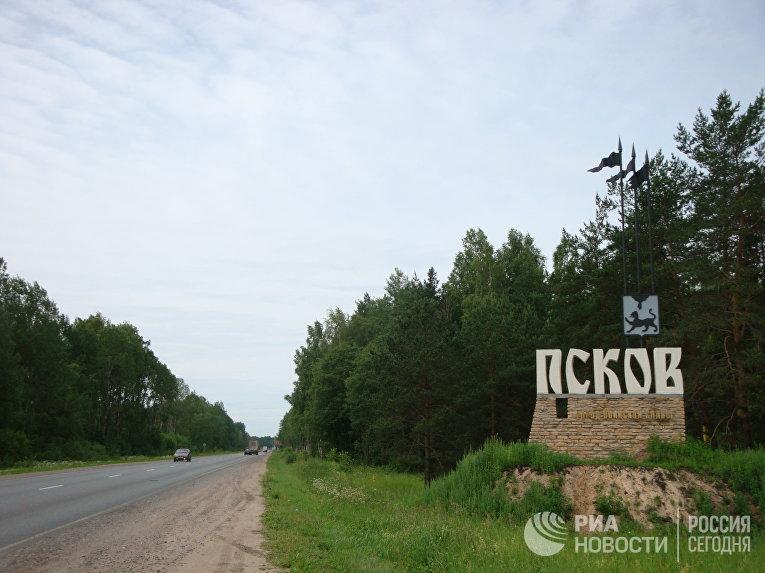 Упирающаяся в Псков трасса М20