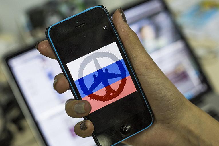 Новый российский символ борьбы за мир на экране мобильного телефона