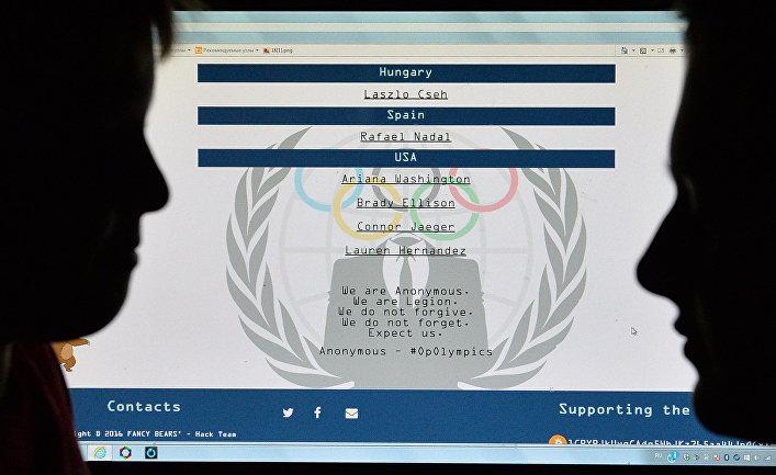 Сайт хакерской группы Fancy Bear