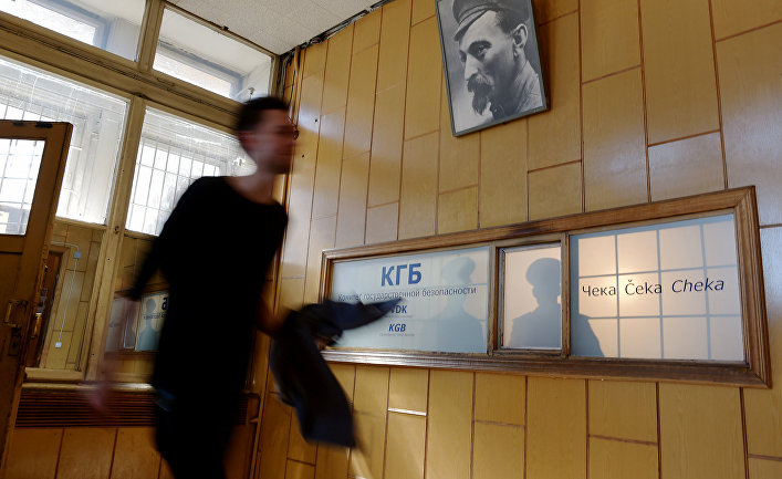 Бывшая штаб-квартира советского КГБ в Риге