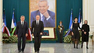 Президент РФ Владимир Путин  возложил венок к фотографии Ислама Каримова в самаркандской резиденции президента Узбекистана. 6 сентября 2016
