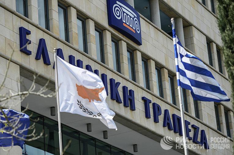 Флаги Кипра и Греции