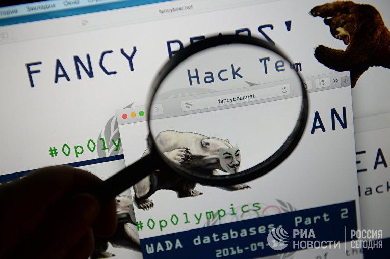 Хакеры из Fancy Bears опубликовали вторую часть данных, полученных после взлома базы ВАДА